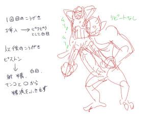 maji_gen11