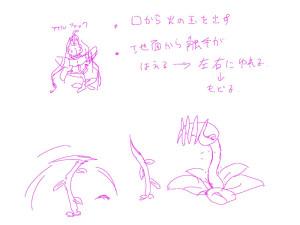 maji_gen123